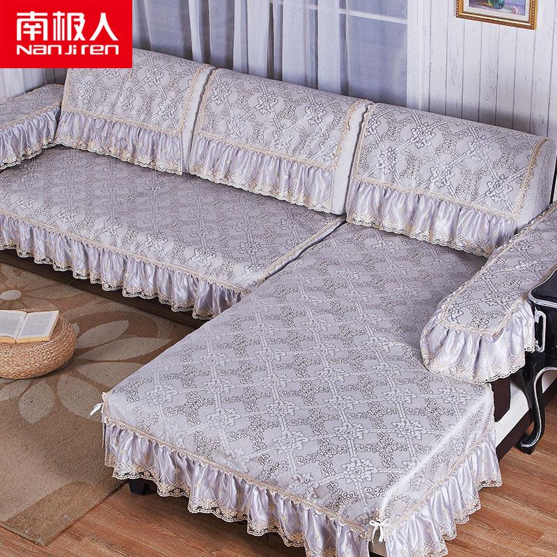 南极人沙发垫N4f6J36213