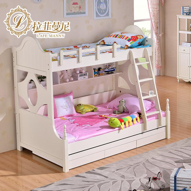 拉菲曼尼家具韩式子母床HA105