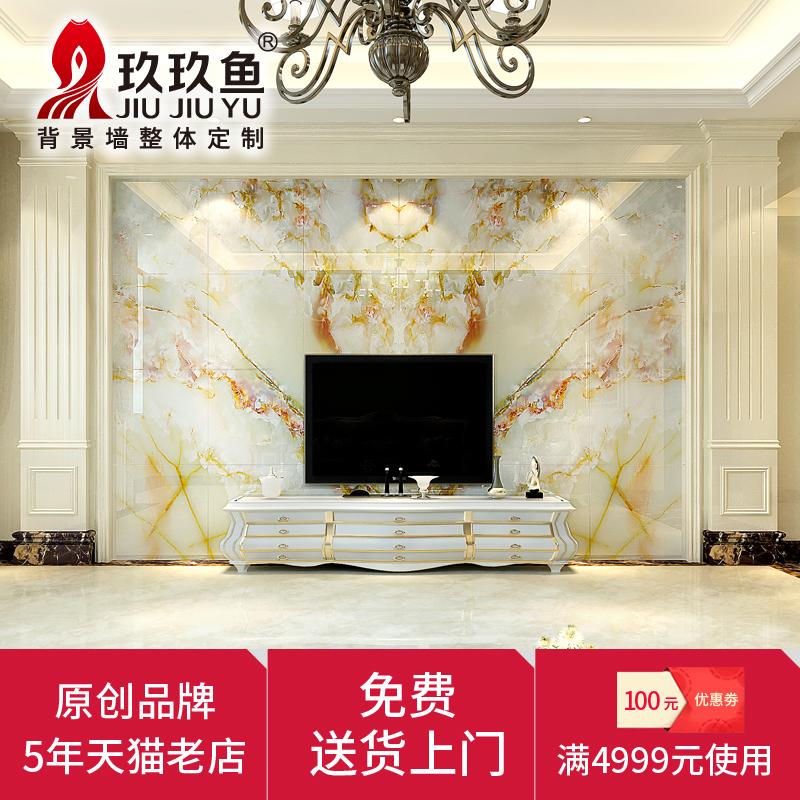 玖玖鱼现代简约微晶石瓷砖