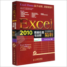 Excel 2010 Excel Excel Office2010 EXCLE