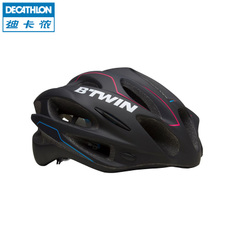 велошлем Decathlon 8298029 BTWIN