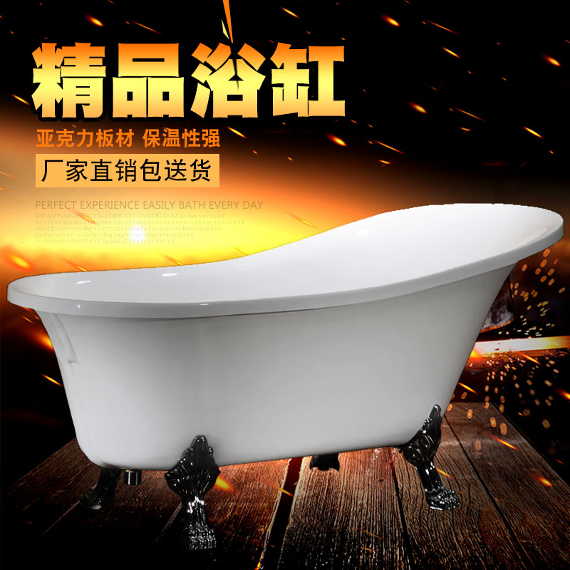 莱信欧式成人亚克力浴缸LS-Y56