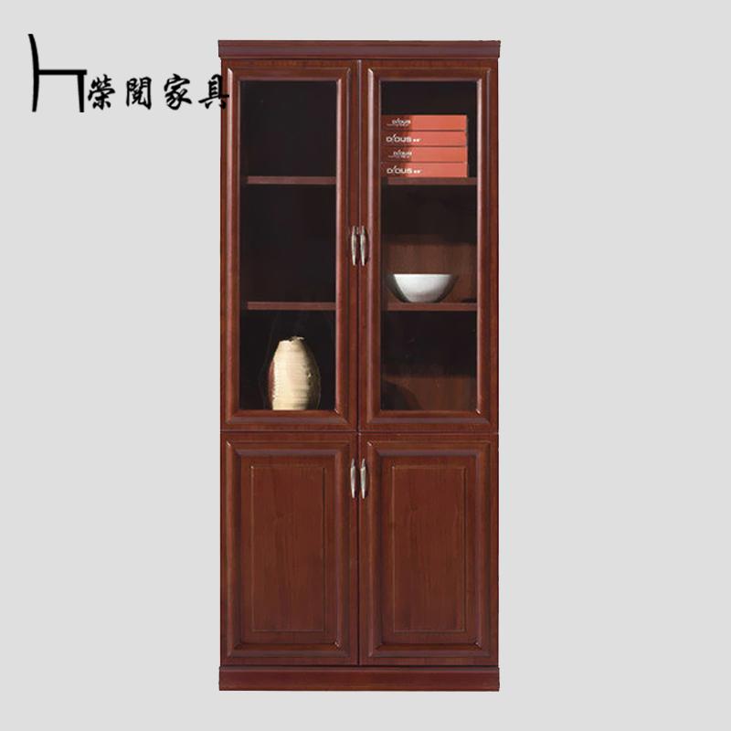 荣阅家具办公家具实木文件柜