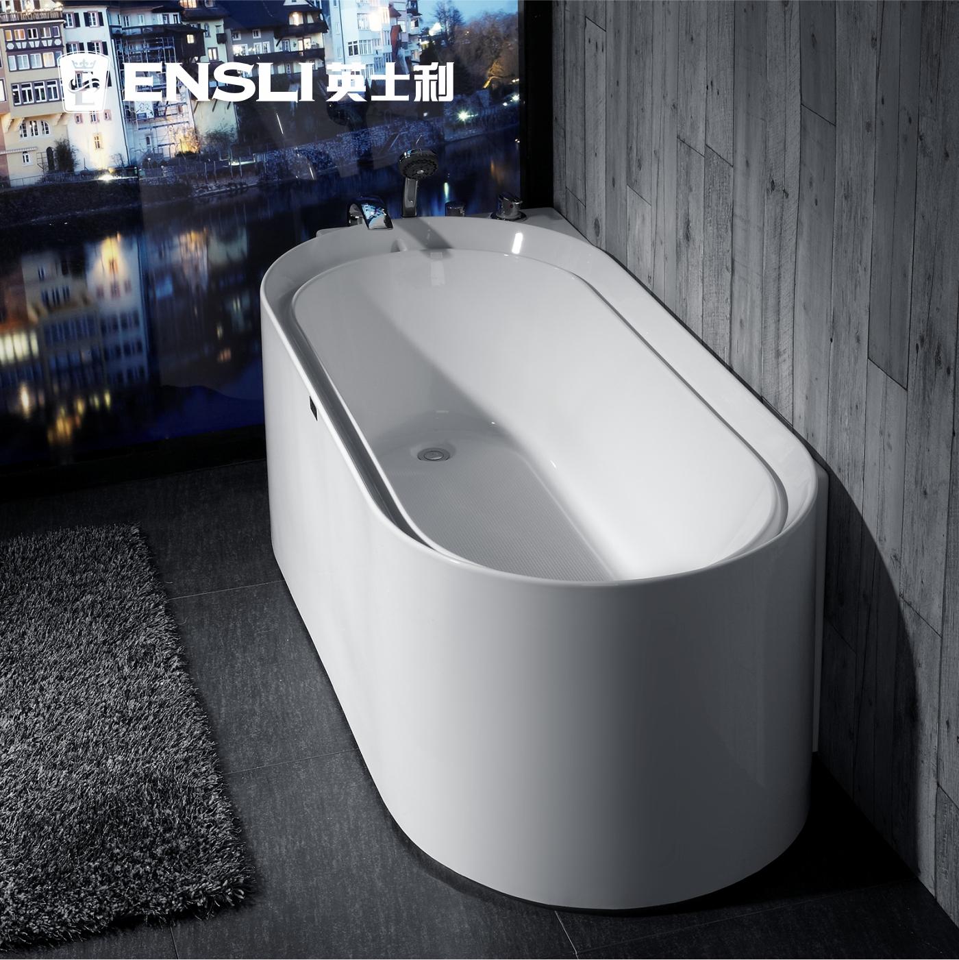 英士利无缝浴缸YSL-845
