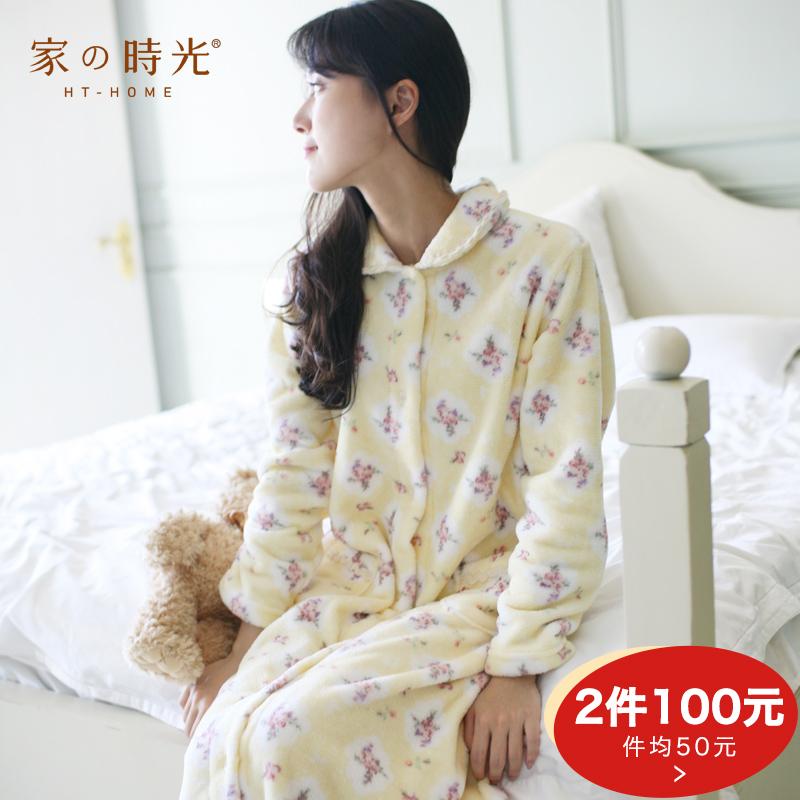 家时光旗舰店_HT-HOME/家の时光品牌