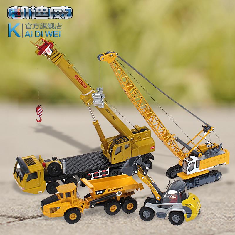 凯迪威合金工程车模型挖掘压路机626030