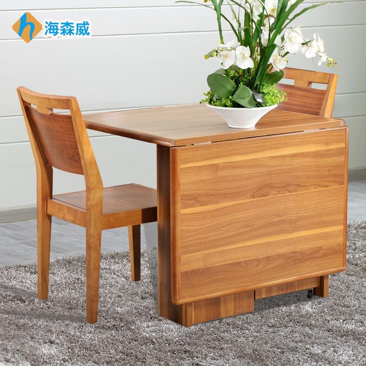 海森威家具折叠桌子HW103