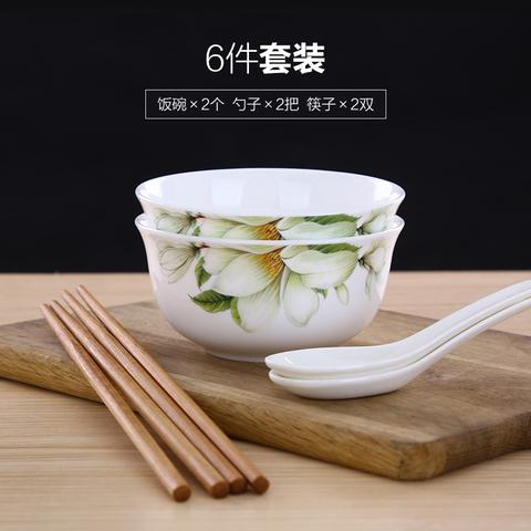 景德镇 陶瓷 餐具碗套装