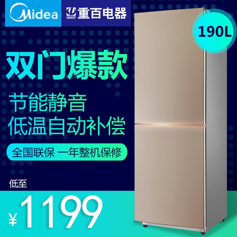 midea/美的小型双开门电冰箱bcd190cm(e)