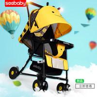 圣得贝婴儿推车超轻便携婴儿车可坐可躺儿童推车宝宝折叠伞车夏季