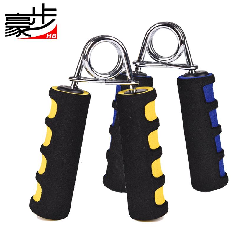 豪步握力器 腕力器 手指力训练海绵握把A型练手力健身器材包邮