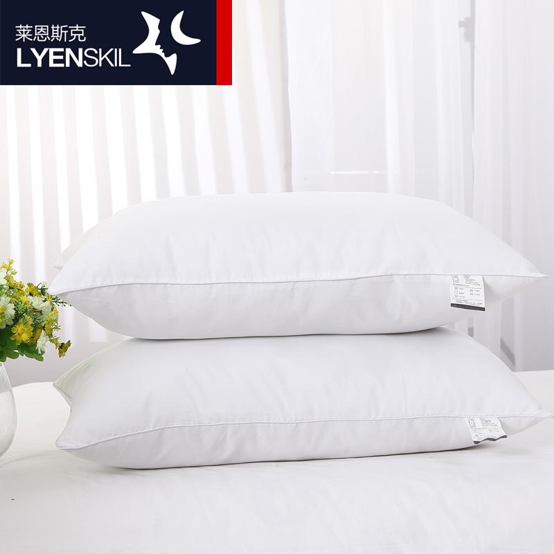 莱恩斯克枕头单人枕芯5258254252