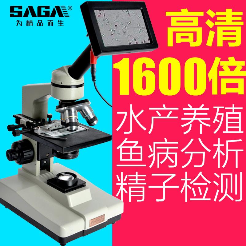 专业生物光学显微镜水产养殖测看精子活力检测1600倍非5000电子