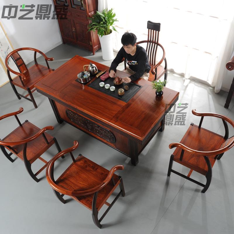 中艺鼎盛茶艺桌一帆风顺