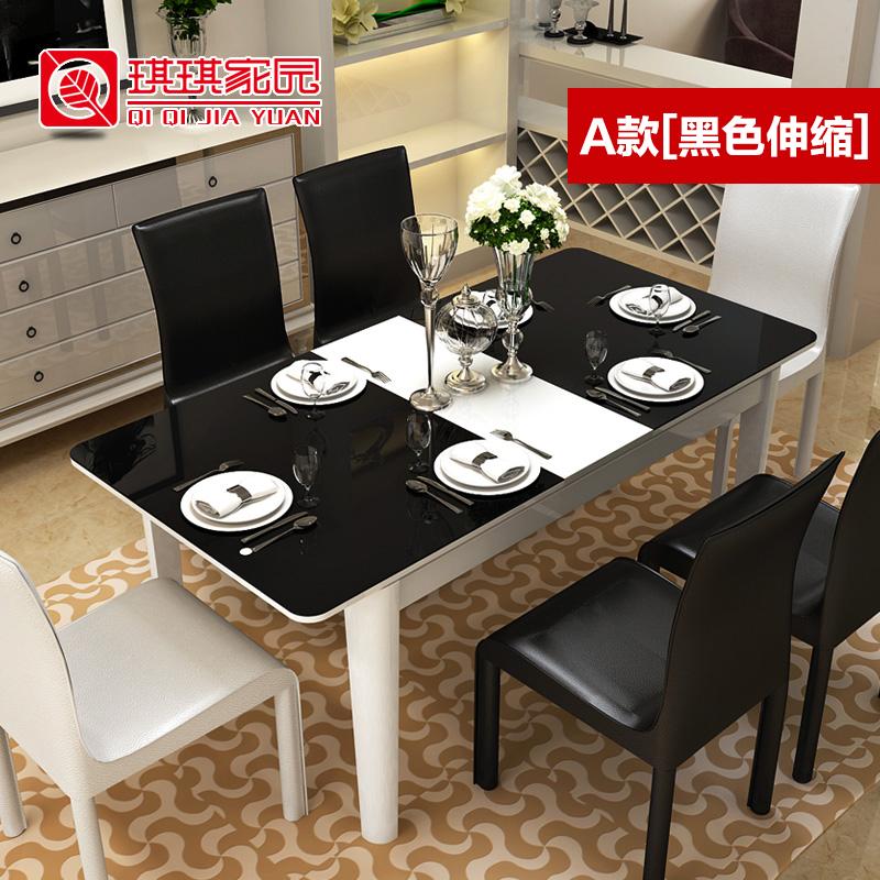 琪琪家园现代简约钢化玻璃烤漆餐桌003