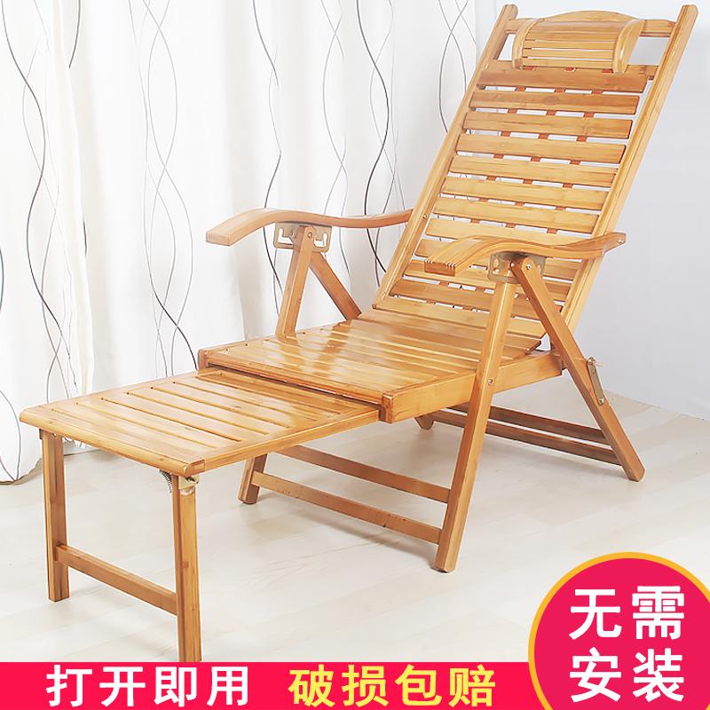 竹躺椅折叠椅子靠背午休椅午睡床沙滩懒人靠椅阳台老人家用乘凉椅