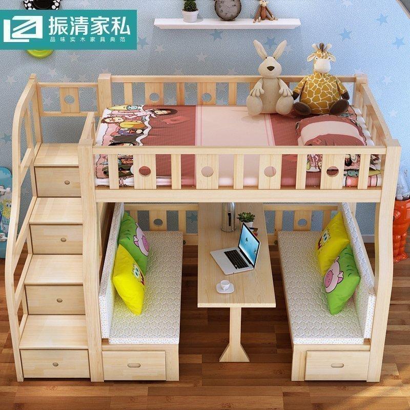 振清家私全实木儿童上下床活动款子母床