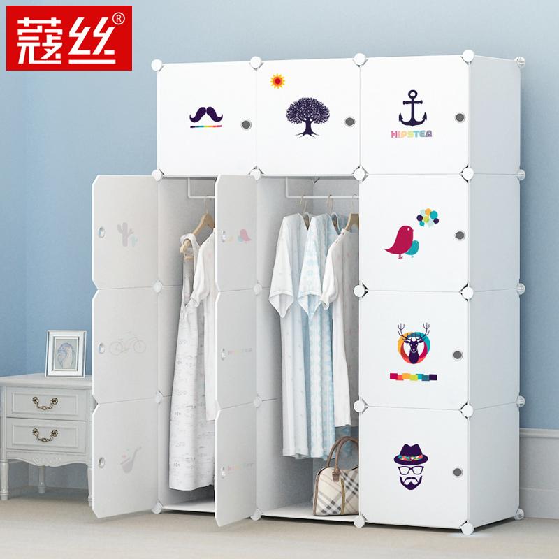 蔻丝简易儿童组装双人储物柜TZYG3