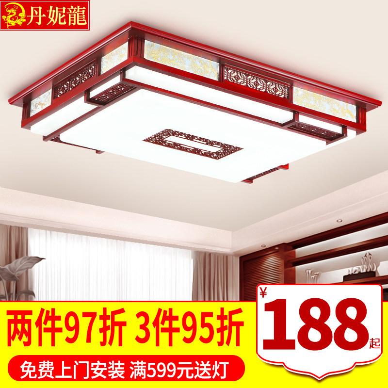丹妮龙中式灯具实木吸顶灯1392