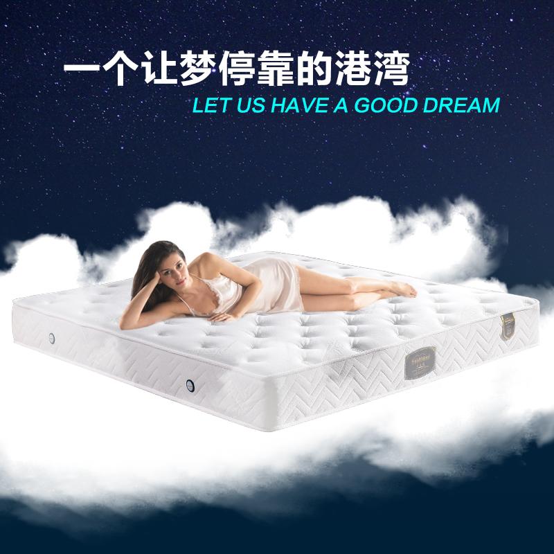 海森堡 天然椰棕弹簧双人床垫1.5-1.8米乳胶床垫透气面料软硬两用