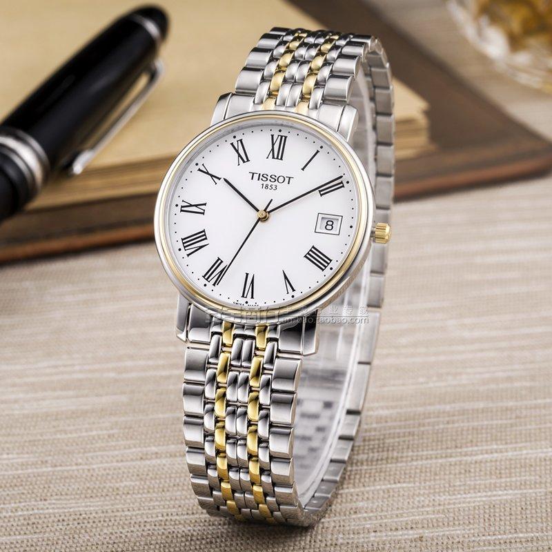 Швейцарские наручные часы Tissot  T52.2.481.31/13
