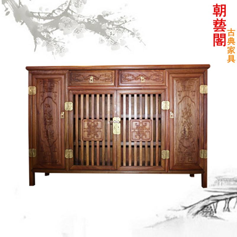 朝艺阁明清古典红木柜cyg-972