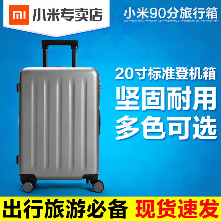 小米泽凯思专卖店_MIUI/小米品牌