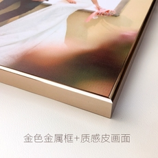 Фоторамка Beauty maker creative photo frames