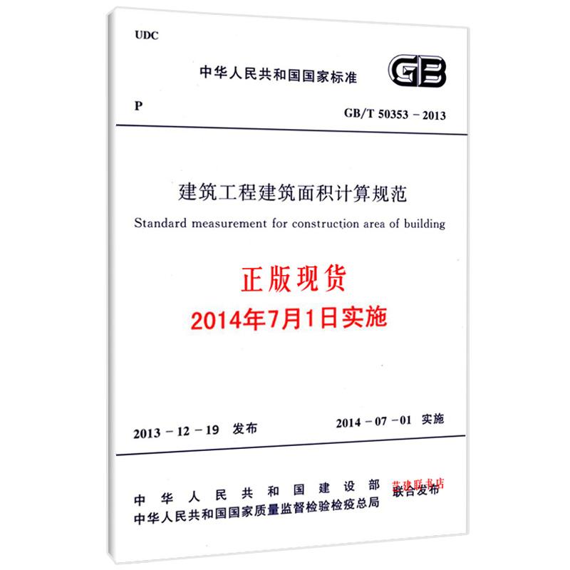 广州艺建联图书专营_品牌