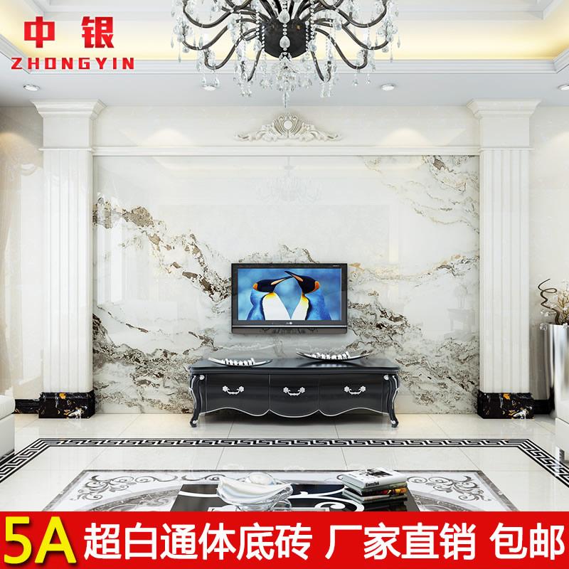 中银中式瓷砖