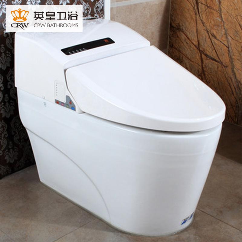 crw英皇卫浴智能马桶cr3300s