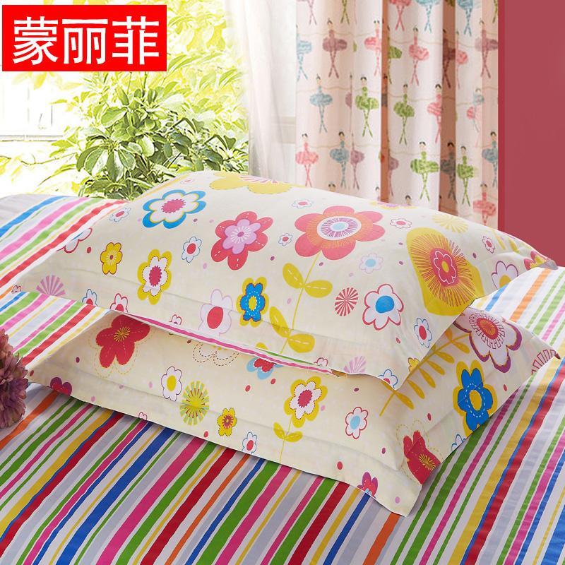蒙丽菲加厚纯棉枕套XZT002