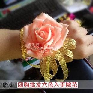 韩式 新娘 伴娘团 手花 玫瑰 腕花 摄影道具 批发 抄杀
