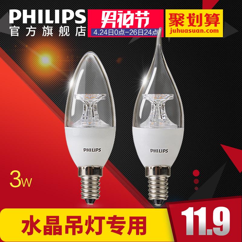 飞利浦led灯泡尖泡E14