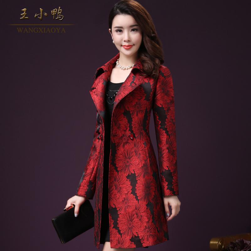 王小鸭2018秋装新款修身显瘦时尚女士外套妈妈装中长款印花风衣