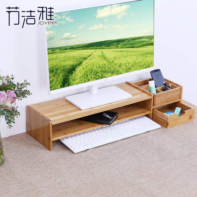 台式电脑显示器增高架桌面收纳实木架子办公室简约现代置物架底座