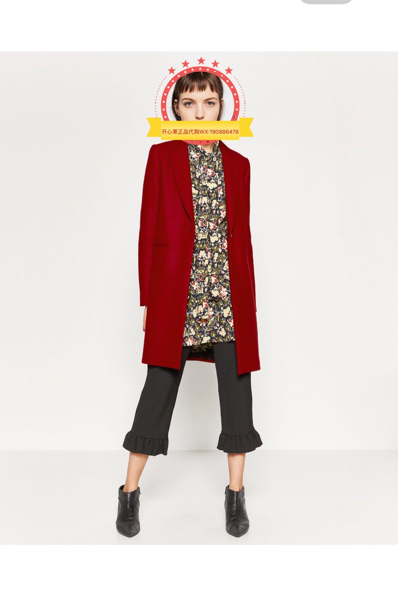 женское пальто ZARA 7949/744 7949744 ZARA