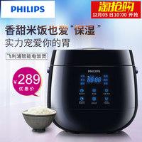 Philips/飞利浦 HD3060电饭煲迷你 多功能2L电饭锅带预约家用现货