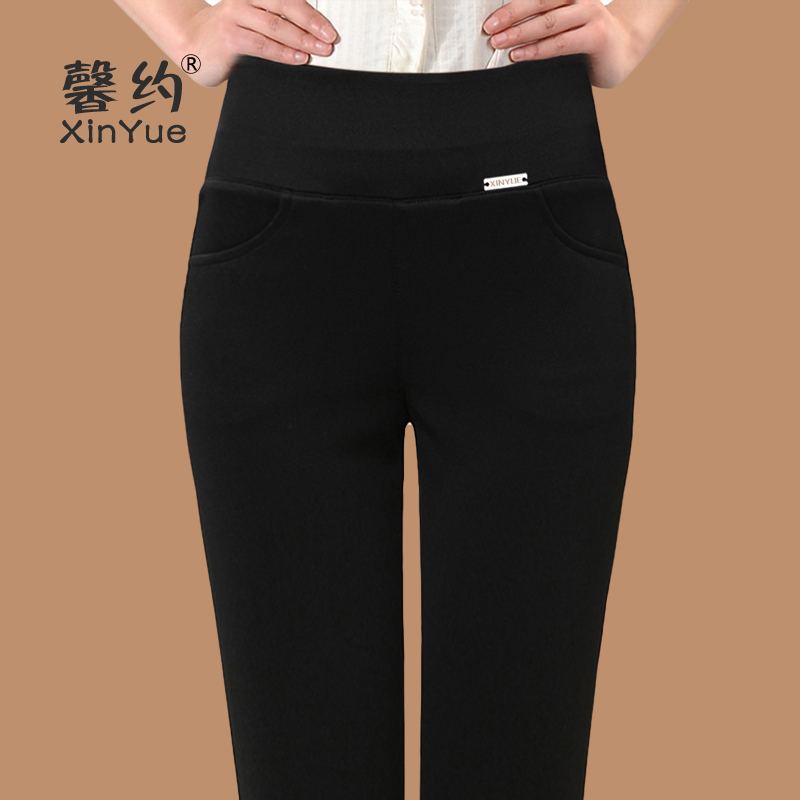 Leggings Xin/about 820 Mm