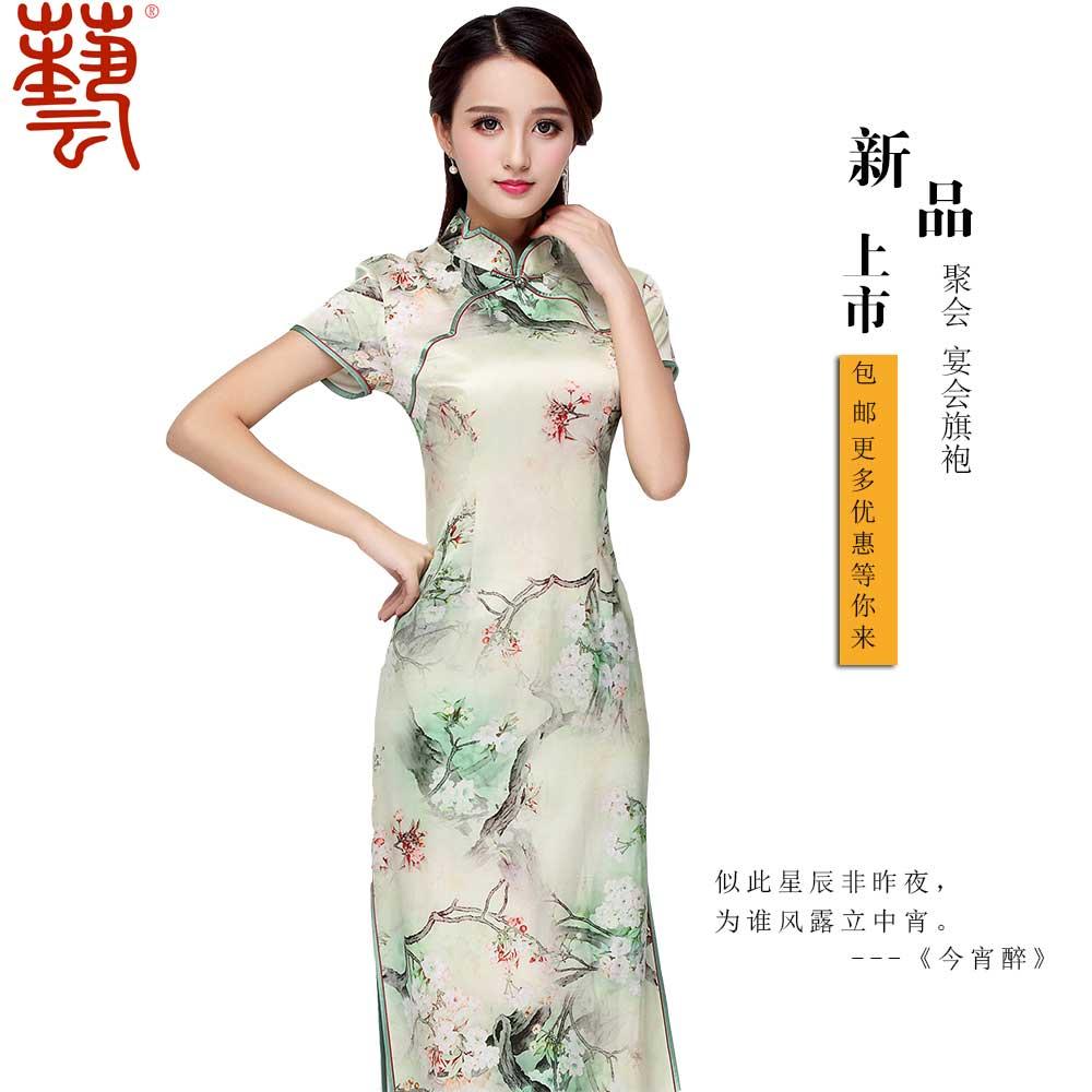 恒生艺旗舰店_恒生艺品牌