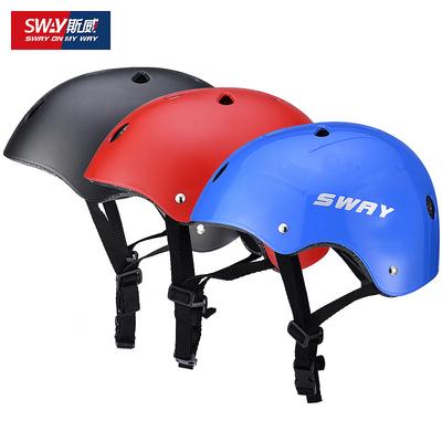 斯威轮滑鞋成人男女儿童安全帽滑板自行车溜冰旱冰平衡车运动头盔