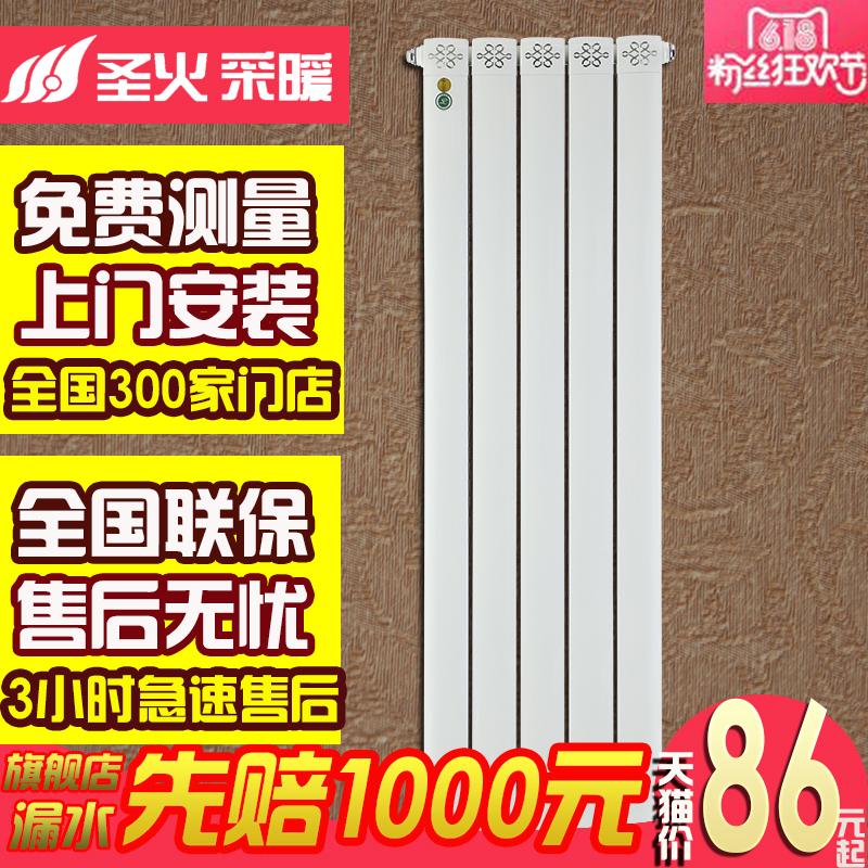圣火壁挂炉暖气片铜铝复合80*80