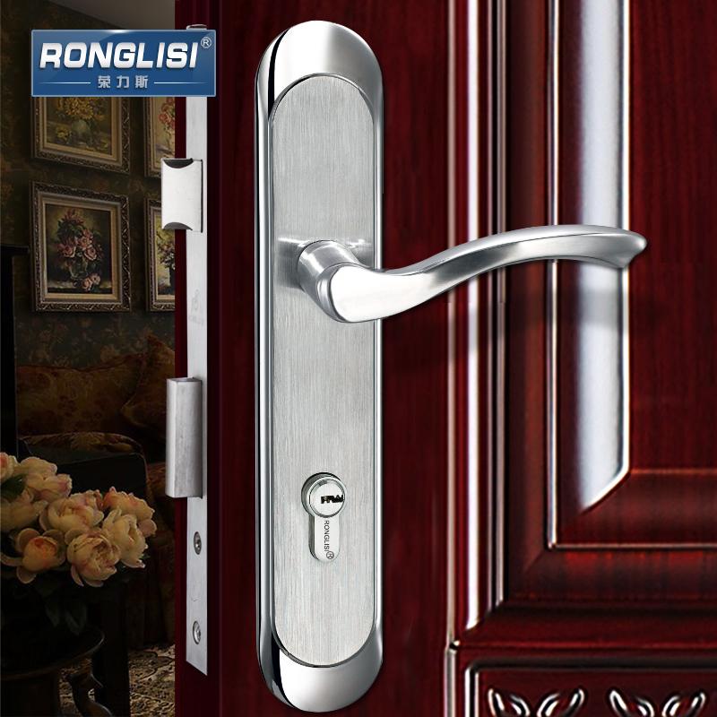 荣力斯304不锈钢大门锁LB0608