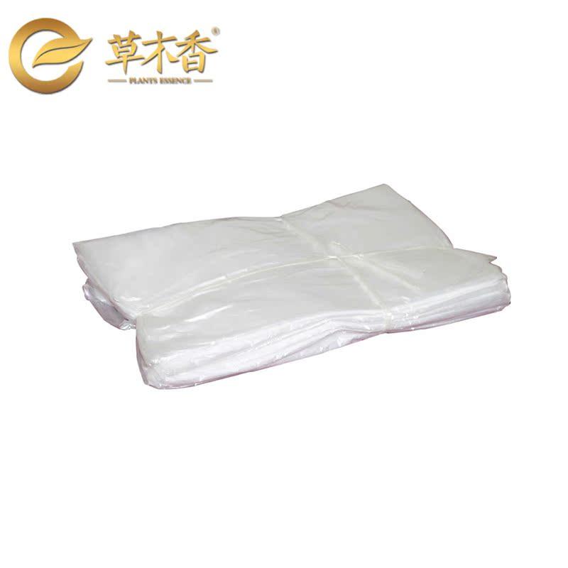 草木香加厚一次性浴缸袋1.4米桶用泡澡袋