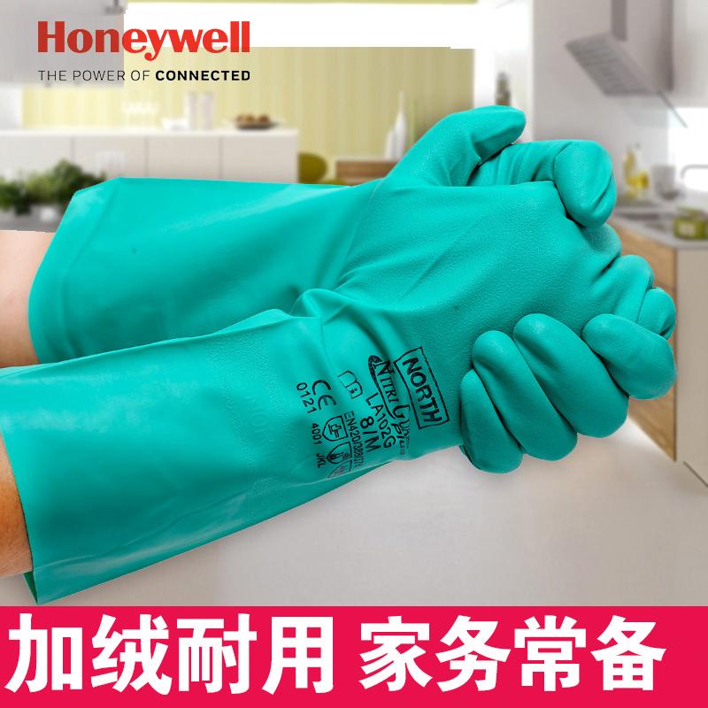 霍尼韦尔洗碗清洁家务植绒衬里手套GV-G2004