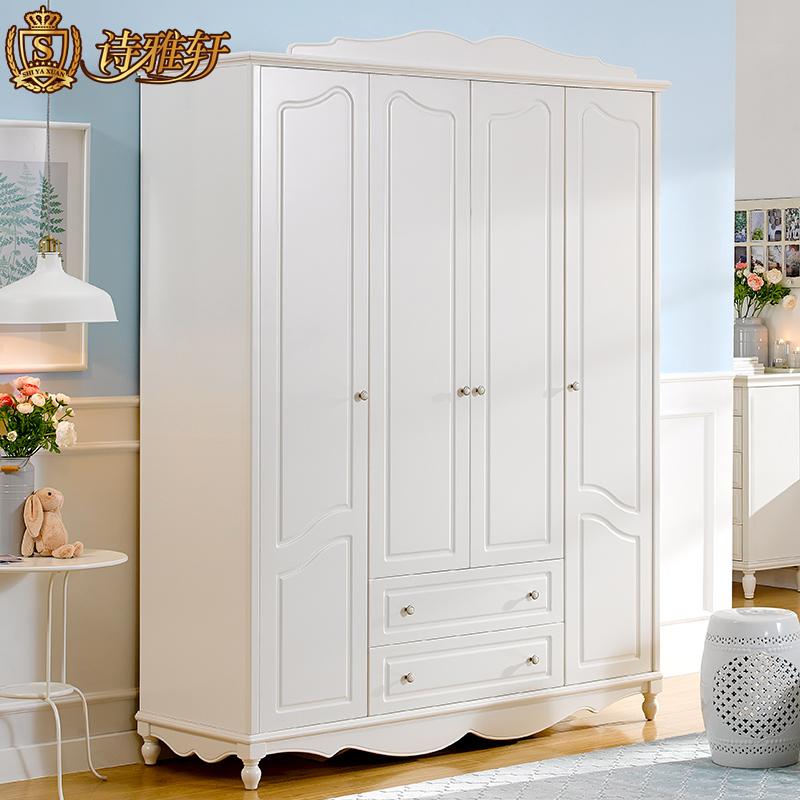 诗雅轩韩式田园实木质板式衣柜白色家具四门hg06