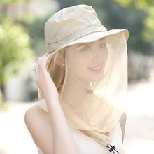 北姬皇妃遮阳帽