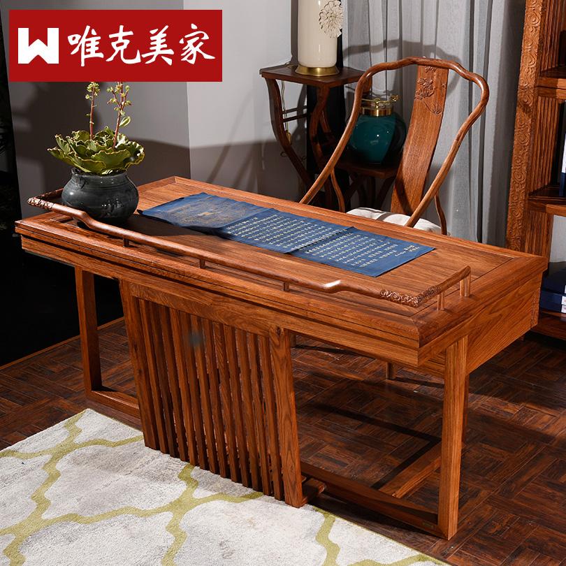 唯克美家新中式实木书桌FGXY8834