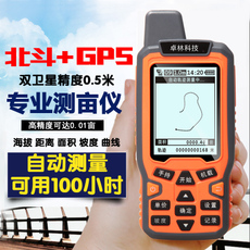 Агрометр Zhuo Lin technology GPS