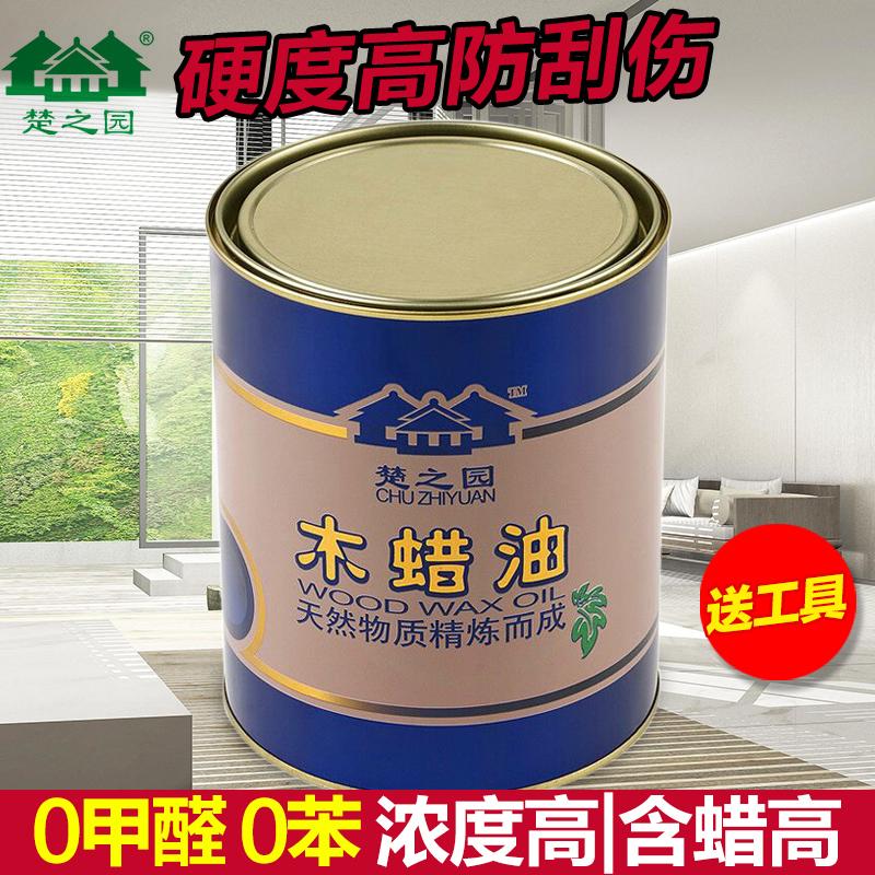 楚之园高硬质木蜡油木器漆M3000